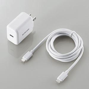 エレコム MPA-ACCP03WH Power Delivery対応 USB AC充電器(18W/ケーブル付属) ホワイト
