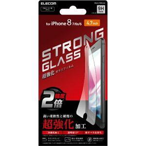 エレコム PM-A17MFLGH iPhone8/7 iPhone 8用ガラスフィルム/超強化