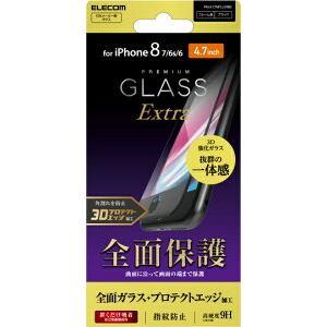 エレコム PM-A17MFLUVRBK iPhone8/7 iPhone 8用フルカバーガラスフィルム/ハイブリッドフレーム付