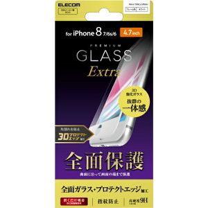 エレコム PM-A17MFLUVRWH iPhone8/7 iPhone 8用フルカバーガラスフィルム/ハイブリッドフレーム付
