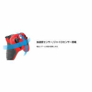 ホリ NSW-104 ワイヤレスホリパッド for Nintendo Switch スーパーマリオ