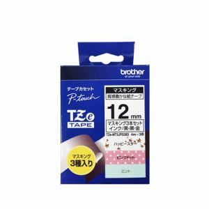 ブラザー TZE-MT3JP02M3 ピータッチ(P-touch) マスキングテープ