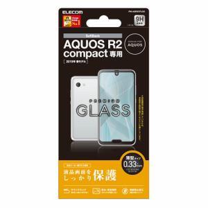 エレコム PM-AQR2CFLGG AQUOSR2compact ガラスフィルム/0.33mm