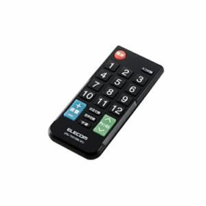 エレコム ERC-TV01SBK-MU カンタンTVリモコン 12メーカー対応 Sサイズ ブラック
