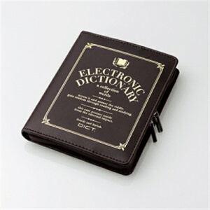 エレコム DJC-021LBR 電子辞書ケース/フルカバータイプ/デザイン/Lサイズ
