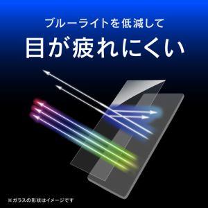 トリニティ Xperia XZ3 ブルーライト低減立体成型シームレスガラス ブラック TRR-XPXZ3-GH-BCCCBK