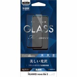 ラスタバナナ GW1654NOVAL3 フルガラスパネル光沢 0.33mm nova lite 3  ブラック