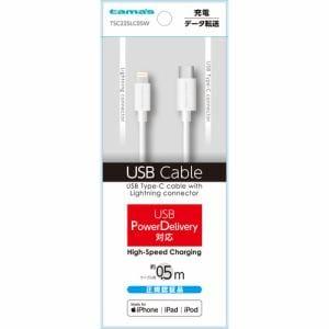 多摩電子工業 TSC225LC05W 多摩電子工業  USB-C to Lightning0.5m ホワイト TSC225LC05W iPhoneを30分で最大50%の充電