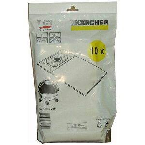 ケルヒャー 【掃除機用紙パック】 (10枚入) ケルヒャー紙パック 6904216