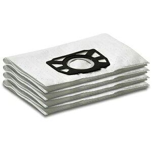 ケルヒャー 【掃除機用紙パック】 (4枚入) 合成繊維フィルターバック 6.904-413.0[69044130]