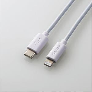 エレコム MPA-CL05WH USB-C to Lightningケーブル(スタンダード)0.5m