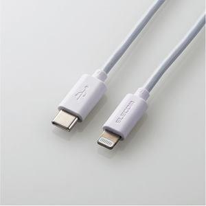 エレコム MPA-CL10WH USB-C to Lightningケーブル(スタンダード)1.0m
