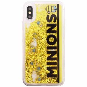 グルマンディーズ MINI-150A 怪盗グルーシリーズ(ミニオン) iPhoneXR対応グリッターケース 集合