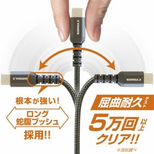 京ハヤ JK5M150CBK 強靭USBタイプCケーブル  1.5M・3A ブラック