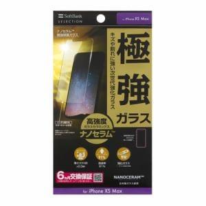 【クリックで詳細表示】SoftBank SELECTION SB-IA22-PFGA/NAW2 ナノセラム極強保護ガラス for iPhone XS Max