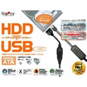 タイムリー UD-505SA シリアルATA→USB2.0/1.1変換ケーブル