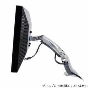 ERGOTRON 45-214-026 MX デスクマウントLCDアーム   シルバー
