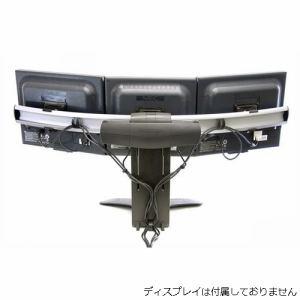 ERGOTRON 33-296-195 LX デュアル トリプル ディスプレイリフトスタンド   ブラック