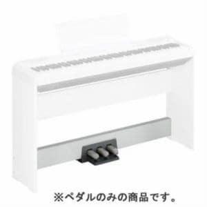 YAMAHA 「Pシリーズ」専用ペダルユニット LP5AWH