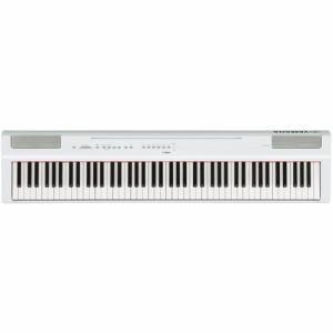 ヤマハ P-125WH 電子ピアノ Pシリーズ ホワイト