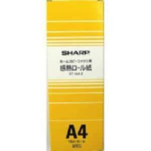 シャープ FAX用感熱ロール紙A4・0.5インチ・15m ST-1A42