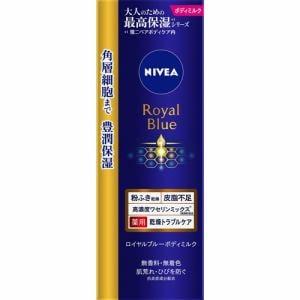 花王 ニベア ロイヤルブルーボディミルク乾燥トラブルケア (200g)
