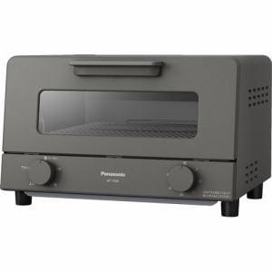 パナソニック NT-T501 オーブントースター   グレー