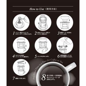 YAMADASELECT(ヤマダセレクト) NCM-D15J1 自動ドリップ コーヒーメーカー SERIE NOIR  Auto Drip Coffee Make