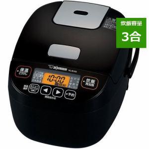 象印 NL-BV05-BA 小容量マイコン炊飯ジャー 3合炊き ブラック