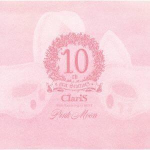 【CD】ClariS 10th Anniversary BEST - Pink Moon -(通常盤)