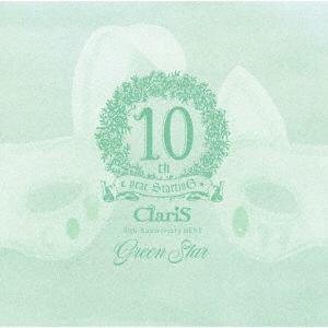 【CD】ClariS 10th Anniversary BEST - Green Star -(通常盤)