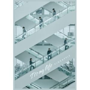 【CD】V6 / It's my life/PINEAPPLE(初回盤A)(DVD付)