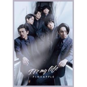 【CD】V6 / It's my life/PINEAPPLE(初回盤B)(DVD付)