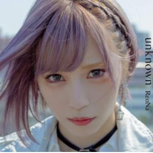 【CD】ReoNa / unknown