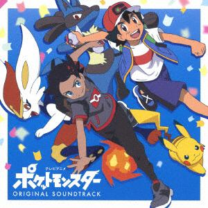 【CD】テレビアニメ「ポケットモンスター」オリジナル・サウンドトラック