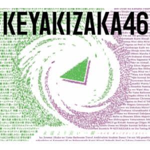 【CD】欅坂46 / ベストアルバム『永遠より長い一瞬 ~あの頃、確かに存在した私たち~』(Type-B)(Blu-ray Disc付)