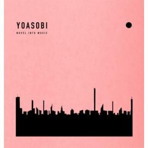 【CD】YOASOBI / THE BOOK(完全生産限定盤)(CD+付属品)