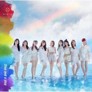 【CD】NiziU / Step and a step(通常盤)