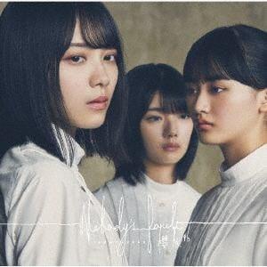 【CD】櫻坂46 / Nobody's fault(初回仕様限定盤TYPE-A)(Blu-ray Disc付)