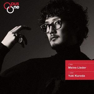 【CD】黒田祐貴 / Opus One