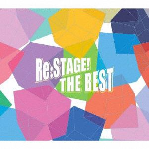【CD】Re:STAGE! THE BEST