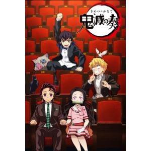 【CD】TVアニメ「鬼滅の刃」オーケストラコンサート~鬼滅の奏~(初回生産限定盤)(Blu-ray Disc付)