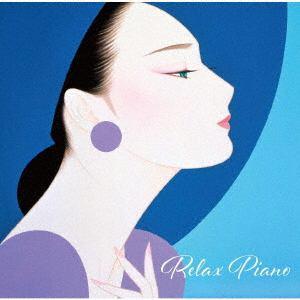 【発売日翌日以降お届け】【CD】CLASSICを聴きたくて~ピアノの調べに癒されるおうち時間