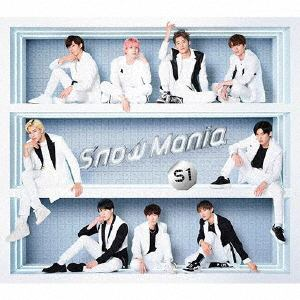 【CD】Snow Man / Snow Mania S1(初回盤A)(Blu-ray Disc付)
