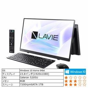 [クリアランスSALE]デスクトップパソコン 新品 NEC PC-HA370RAB LAVIE Home All-in-one ファインブラック デスクトプpc