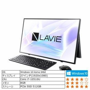 NEC PC-HA700RAB デスクトップパソコン LAVIE Home All-in-one  ファインブラック