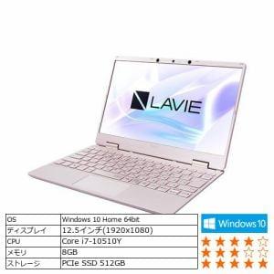 NEC PC-NM750RAG モバイルパソコン LAVIE Note Mobile  メタリックピンク
