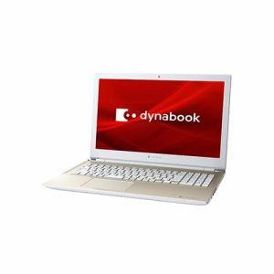 Dynabook P1X4MPEG ノートパソコン dynabook X4/MG  サテンゴールド