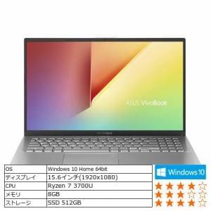 ノートパソコン 新品 ASUS X512DA-BQ1136TS ASUS VivoBook シリーズ トランスペアレントシルバー ノートpc ノート パソコン