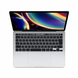 アップル(Apple) MWP72J/A 13インチ MacBook Pro Touch Bar 2020年モデル 第10世代クアッドコアIntel Core i5 512GB シルバー
